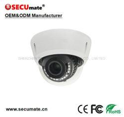 4MP H. 265のスターライトWDRの専門のVandalproofドームの機密保護CCTV IPのカメラ