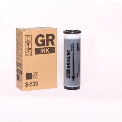حبر أسود عالي الجودة Gr RA RC S-539 للحبر النوعى للطباعة؛ حبر طباعة