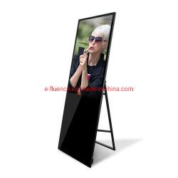 32 بوصة-75 بوصة في الطابق الداخلي وضع أفقي/عمودي Totem Kiosk Digital WiFi Video شاشة عرض مشغل الوسائط LED لشاشة عرض LCD الخاصة بـ TFT