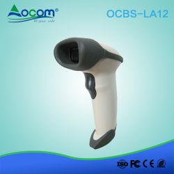 ماسحة ليزر الرمز الشريطي ذات استشعار آلي منخفض السعر مع حمل الجهاز باليد