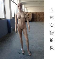 Color de piel de cuerpo completo ficticio para mostrar ropa de mujer maniquí