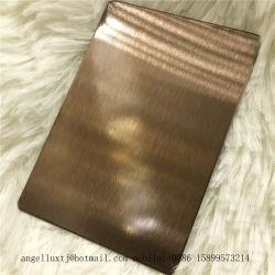 [بروون] خطّ شعريّ إنجاز [بفد] لون [ستينلسّ ستيل] 201 صفح