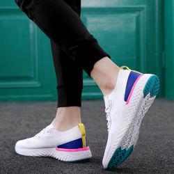 Trending Sneakers aucune marque n'Jinjiang chaussures de sport, populaire chaussures occasionnel de haute qualité, occasionnels Chaussures Hommes blanc sneakers confortable