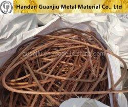 工場SGSの証明書からの製造所果実の銅99.99%のスクラップ