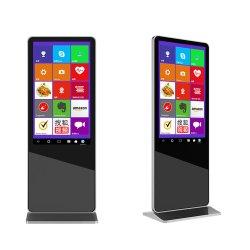 Реклама в формате Full HD дисплеем Фотопринтер Android ЖК-Digital Signage сенсорный экран SD шины WiFi LED Hot Video Player