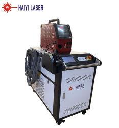 مصنع آلي ليزر آلة لحام ليزر الكربون الصلب محول باليد سعر معدات الليزر