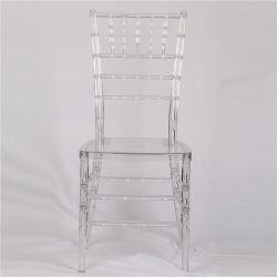 Menor preço eventos de acrílico transparente empilháveis cristal transparente de casamento jantar PC Cadeira de Chiávari