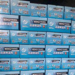 R134A 가스를 가진 직접 판매 복구 한계 빙점 및 Pag 기름은 에어 컨디셔너 냉각 장치를 위해 널리 쓴다