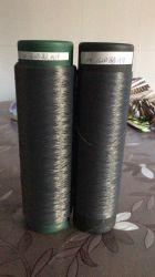 Le fil de nylon teints DTY 70d pour SOCKS