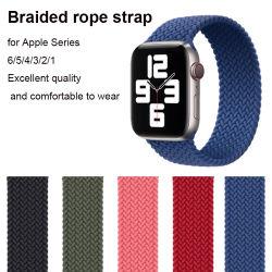 Appleの腕時計シリーズのためのナイロンコードのシリコーンか編まれた編まれた単独のループストラップ6 5 4 3 2 1 Se Iwatch 44mm 42mm 40 mm 38mmのスポーツバンド手首のブレスレットのゴムストラップ