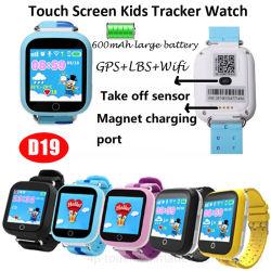 Promoção Rastreador GPS Assistir para crianças com tela grande D19