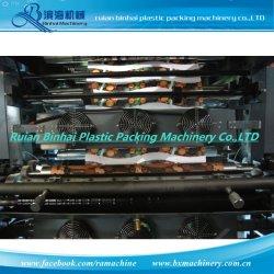 Vasos de papel de alta velocidad de maquinaria de impresión Flexo