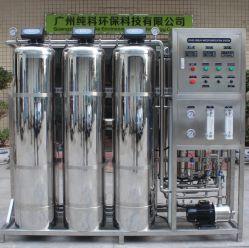 La pequeña máquina de ósmosis inversa baratos planta de desalinización de agua salada de los precios de maquinaria de tratamiento de agua de la planta de purificación de agua RO Planta buen precio para el hogar utilizando