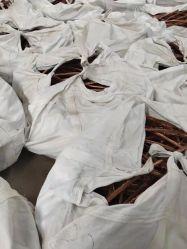مزود بالمصنع بأسلاك نحاسية عالية الجودة/سلك خردة نحاسي بأفضل جودة السعر