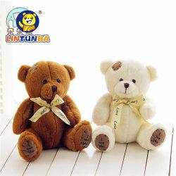 هدية عيد ميلاد لعبة على الدب البوق ودب لعبة هدية العرس