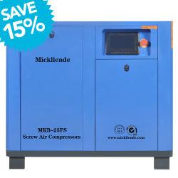 Mickllende 25HP 18.5квт парных винтовой компрессор кондиционера воздуха с высокой эффективности Airend
