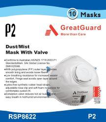 保護(KZ1020)のための弁AS/NZSのマスクのマスクとの使い捨て可能なFFP2 N95