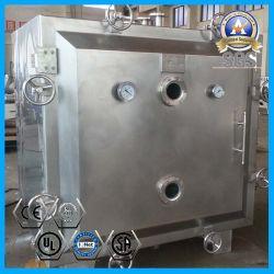 Venta caliente AISI304 o 316L Secador de vacío a baja temperatura el vapor de agua caliente// Aceite térmico El calentamiento de secado de alimentos, Chemicel, farmacéutica y partículas de polvo/cordones