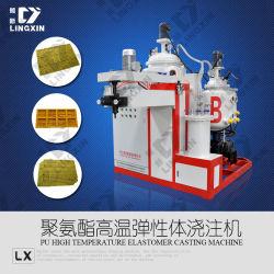 China Marca Lingxin PU Máquina de fundição de elastómero /máquina de fundição elastômero de poliuretano /máquina de fundição da CPU