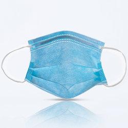 높은 여과 효율 비의료 용도 개인 보호 제품 일회용 어린이 얼굴 마스크
