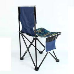 Tragbarer Oxford Klappstuhl Aluminium Rückenlehne Stuhl Angeln Hocker Camping Stühle mit Tragetasche