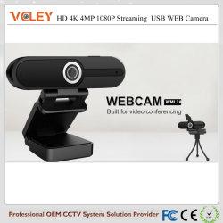 2020 Nueva Alta resolución de Conferencia Web Cam USB de la cámara de vídeo digital inteligente de la cámara de video llamada Reunión transmitida en vivo