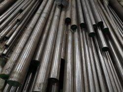 فائقة بلاستيكيّة [موولد] فولاذ [ألّوي ستيل] [رووند بر] [نك80] [ب21]