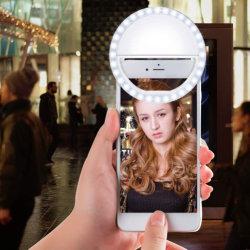 [سلفي] حلب ضوء [أوسب] حشوة [سلفي] [بورتبل] برق [لد] آلة تصوير هاتف فنّ تصوير فوتوغرافيّ حلب ضوء