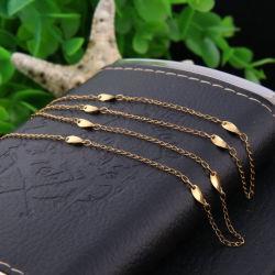 형식 보석 목걸이 팔찌 발목 장식 만들기를 위한 꼬이는 커브 사슬