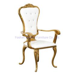 متّكأ فندق [هلّ] كبيرة [شفري] مأدبة عرس كرسي تثبيت مع نوع ذهب فولاذ صور يعيش غرفة كرسي تثبيت