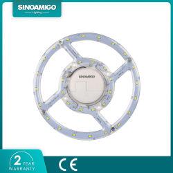 LED 丸型モジュール 12 W 16 W 18 W 24 W メモリ機能付き 天井灯用