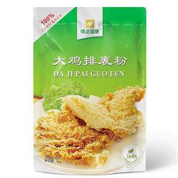 Condimento composto polvere di condimento sapore caldo/piccante Pollo fritto rivestimento di Cutlet Farina all'ingrosso fornitore di fabbrica dalla Cina offre OEM imballaggio personalizzato