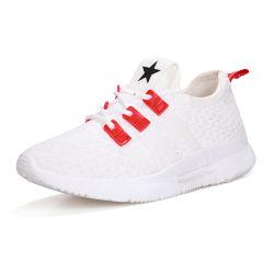 Running Sneaker屋外の運動適性の白く黒い女性ウォーキング・シューズ