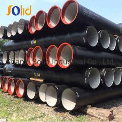 C25、C30のC40 K9の中国の延性がある鉄の管の1一流の製造業者
