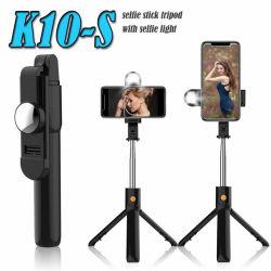 مرآة صورة واحدة مع Bluetooth® Selfifiestick مع ضوء الجمال K10s