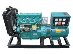80ква низкий уровень шума в режиме ожидания с генераторной установкой дизельного двигателя Perkins