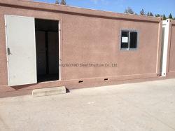 鉄骨構造の容器の記憶の家(KXD-CH1486)