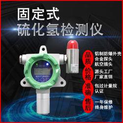 L'hydrogène sulfuré, stationnaire du détecteur de l'hydrogène sulfuré moniteur en ligne, équipement de test