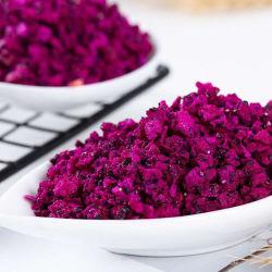 Оптовая Продажа без Добавок Природные Сублимированные Pitaya Freeze Сушеные Фрукты Красного Дракона