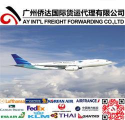 Yiwu、明白な空の宅配便による中国からのジャカルタに出荷する速い空気