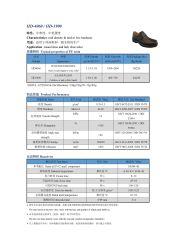 PU-System für Schuh-Sohle