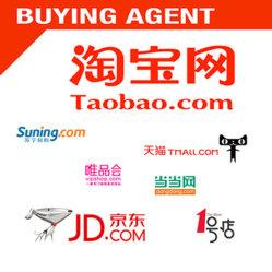 Zuverlässiger Kauf/Kaufen/Taobao Agens in China