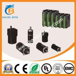 NEMA 17/Motor de CC sin escobillas del motor de CC /El Motor de pasos/Motorreductor para la impresora(24 V CC)