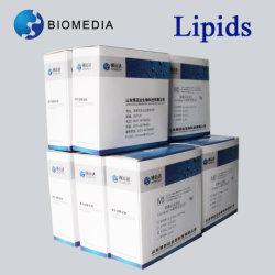 지질 분석실험 장비 또는 시험 장비 또는 Ivd 시약 또는 진단
