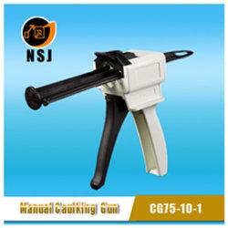 熱い販売75mlの10:1のプラスチックコーキング銃、Abの付着力銃、分配銃