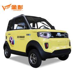 4 Лицо Новый Mini китайский электрических машин