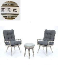 등나무 가구 안뜰 가구 정원 가구 등나무 테이블 의자