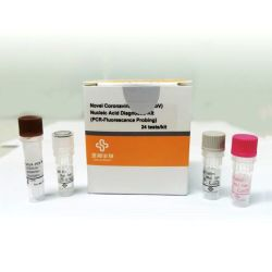 Медицинский диагностический комплект для проверки нуклеиновой кислоты PCR проверки в режиме реального времени в больницу с заболеваниями центральной