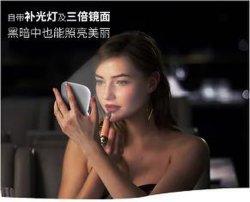 Мобильный телефон зарядное устройство с наружного зеркала заднего вида