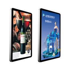Монтироваться на стену 32 43 55-дюймовый сенсорный ЖК-экран Digital Signage реклама дисплей с Android или Windows